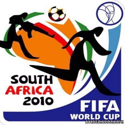 Онлайн fifa 2010 смотреть футбол онлайн