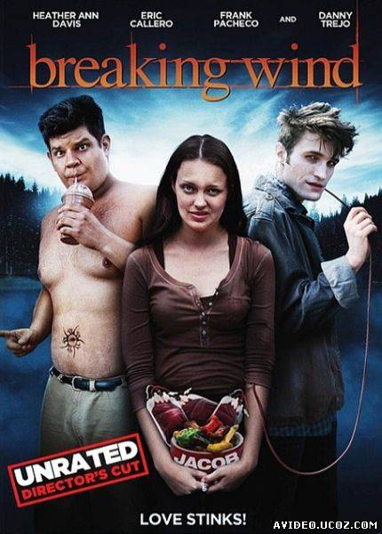 Зображення, постер Вампирнутые / Сумерки: Ломая ветер / Breaking Wind (2011)HDRip