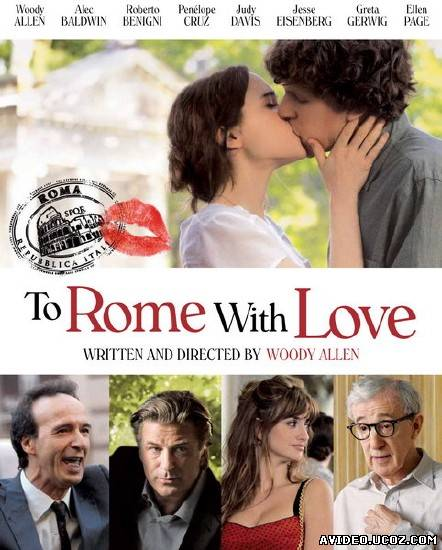 Зображення, постер Римские приключения / To Rome with Love (2012/TS)